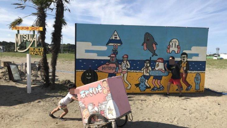大洗サンビーチキャンプ場で海キャンプを満喫してきた!