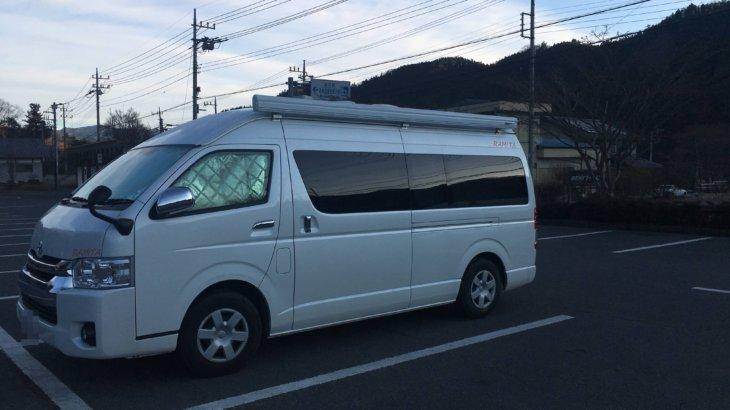 2019年最初の車中泊は、秩父小鹿野町の両神温泉薬師の湯で