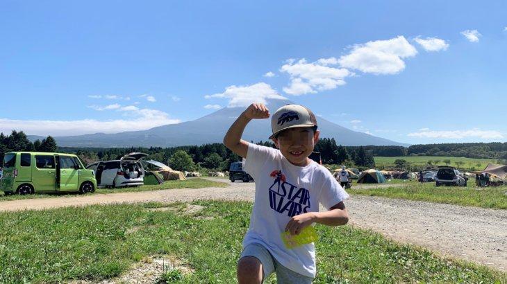 9月の3連休は「ふもとっぱら」で父子キャンプ!